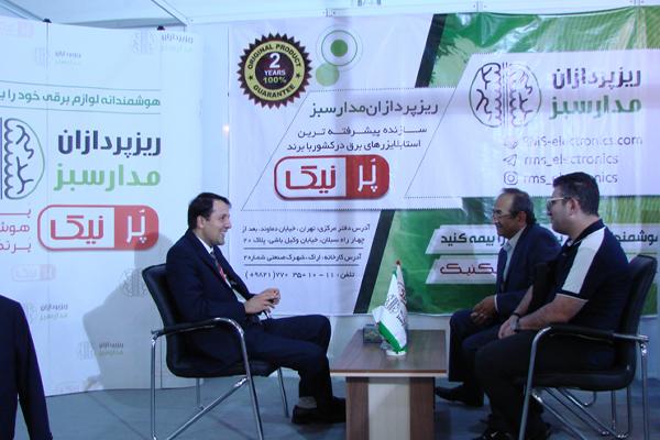 حضور در نمایشگاه بینالمللی صنعت تهران